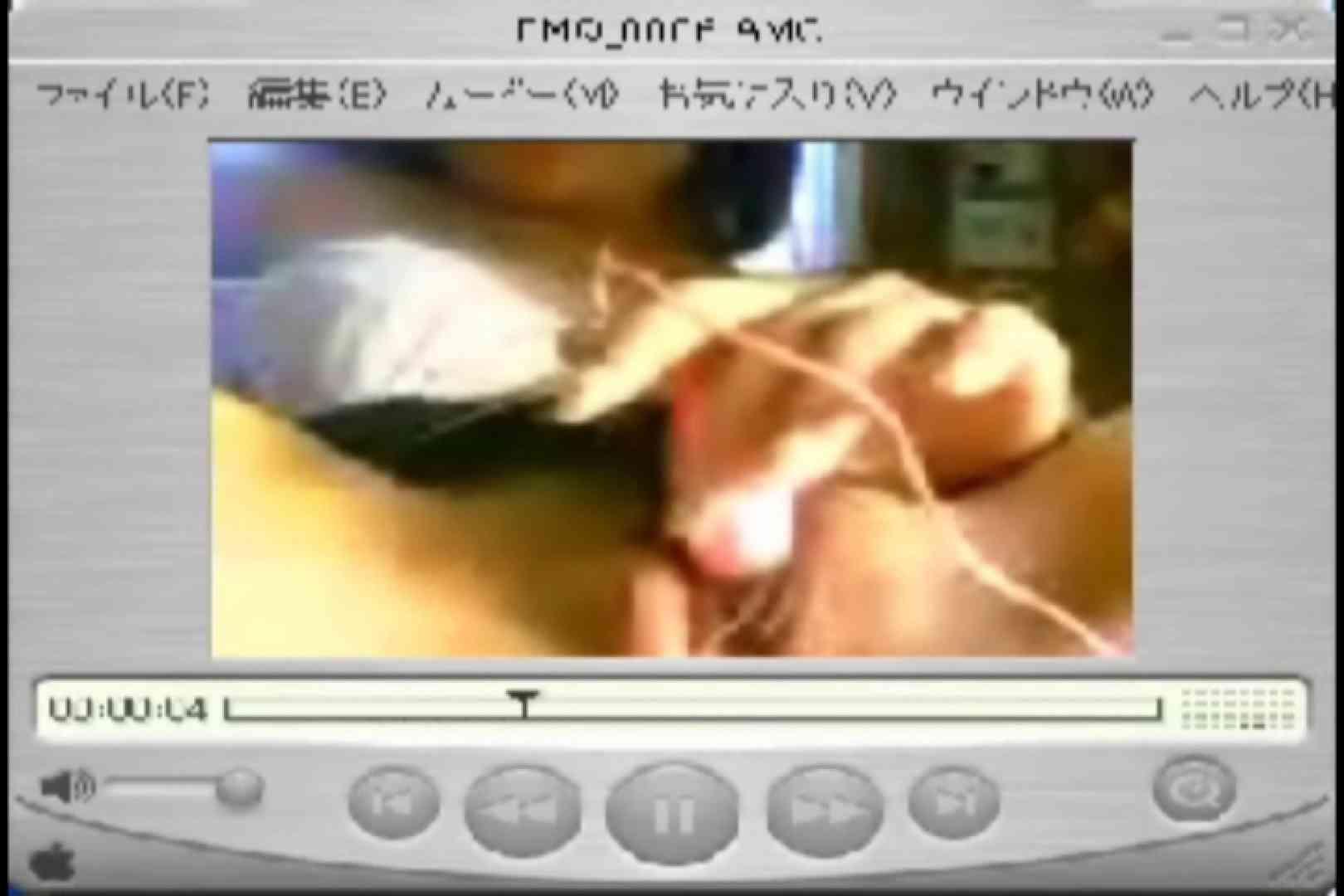 Shigeruのアルバム 無修正マンコ   おまんこ  43連発 36