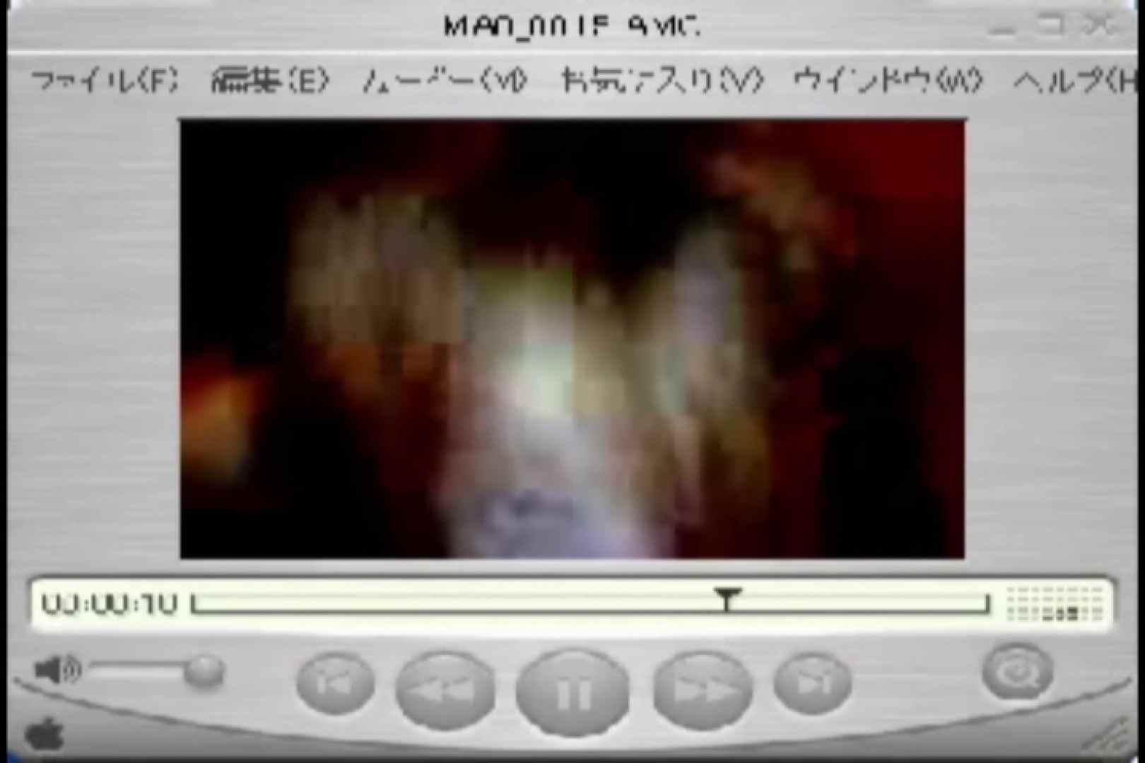 Shigeruのアルバム ギャルのエロ生活 アダルト動画キャプチャ 43連発 38