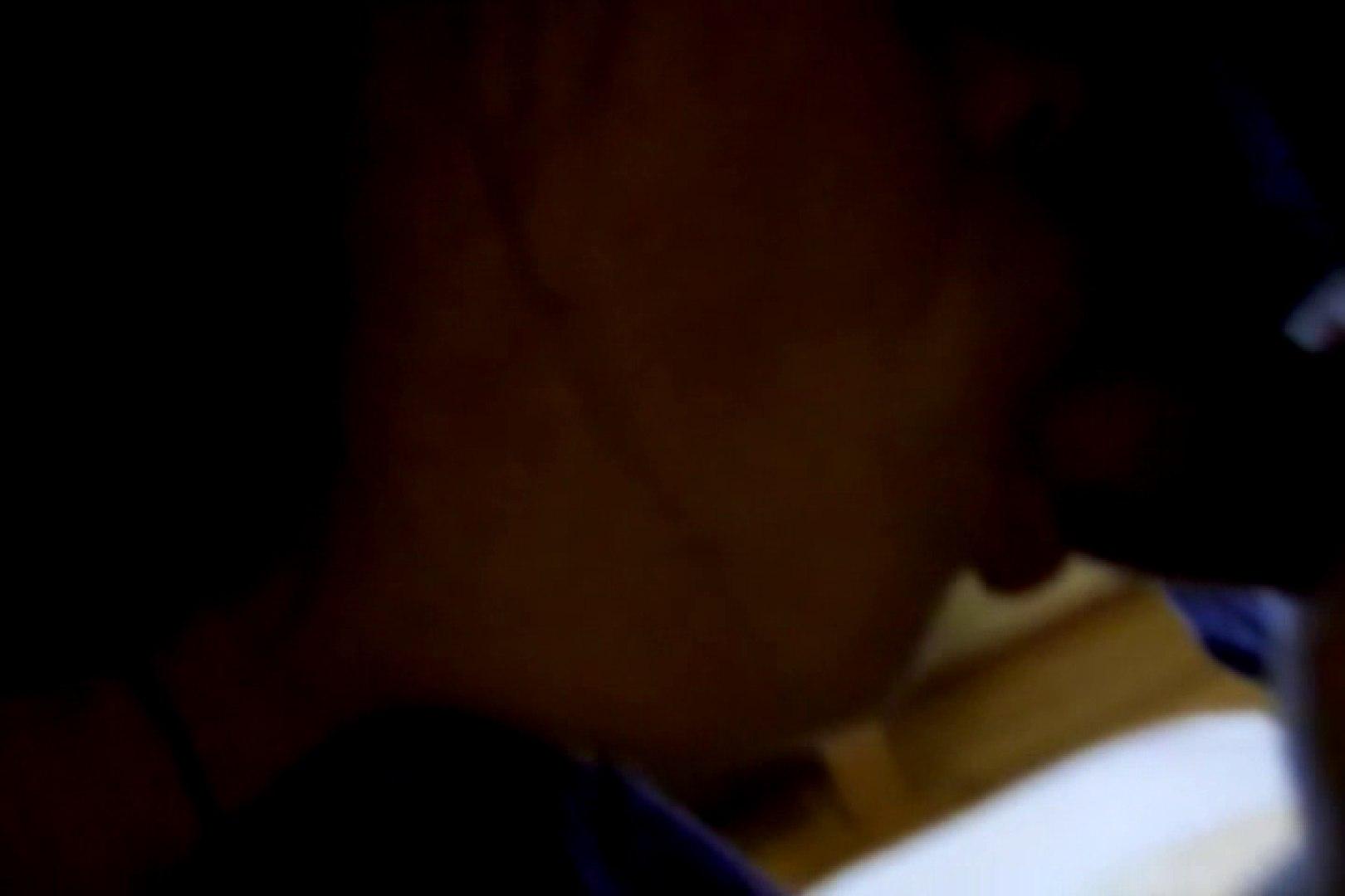 ウイルス流出 レオ&マンコのアルバム プライベート | ギャルのクンニ  62連発 25