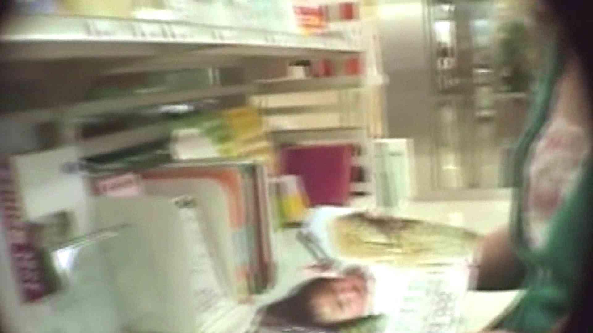 真剣に買い物中のgal達を上から下から狙います。vol.06 JKのエロ生活 | OLのエロ生活  106連発 1