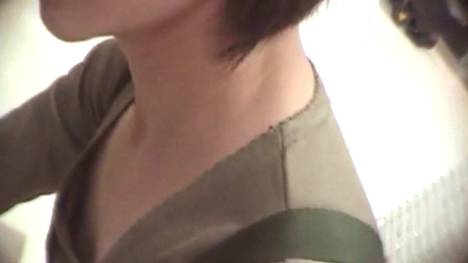 真剣に買い物中のgal達を上から下から狙います。vol.06 JKのエロ生活 | OLのエロ生活  106連発 19