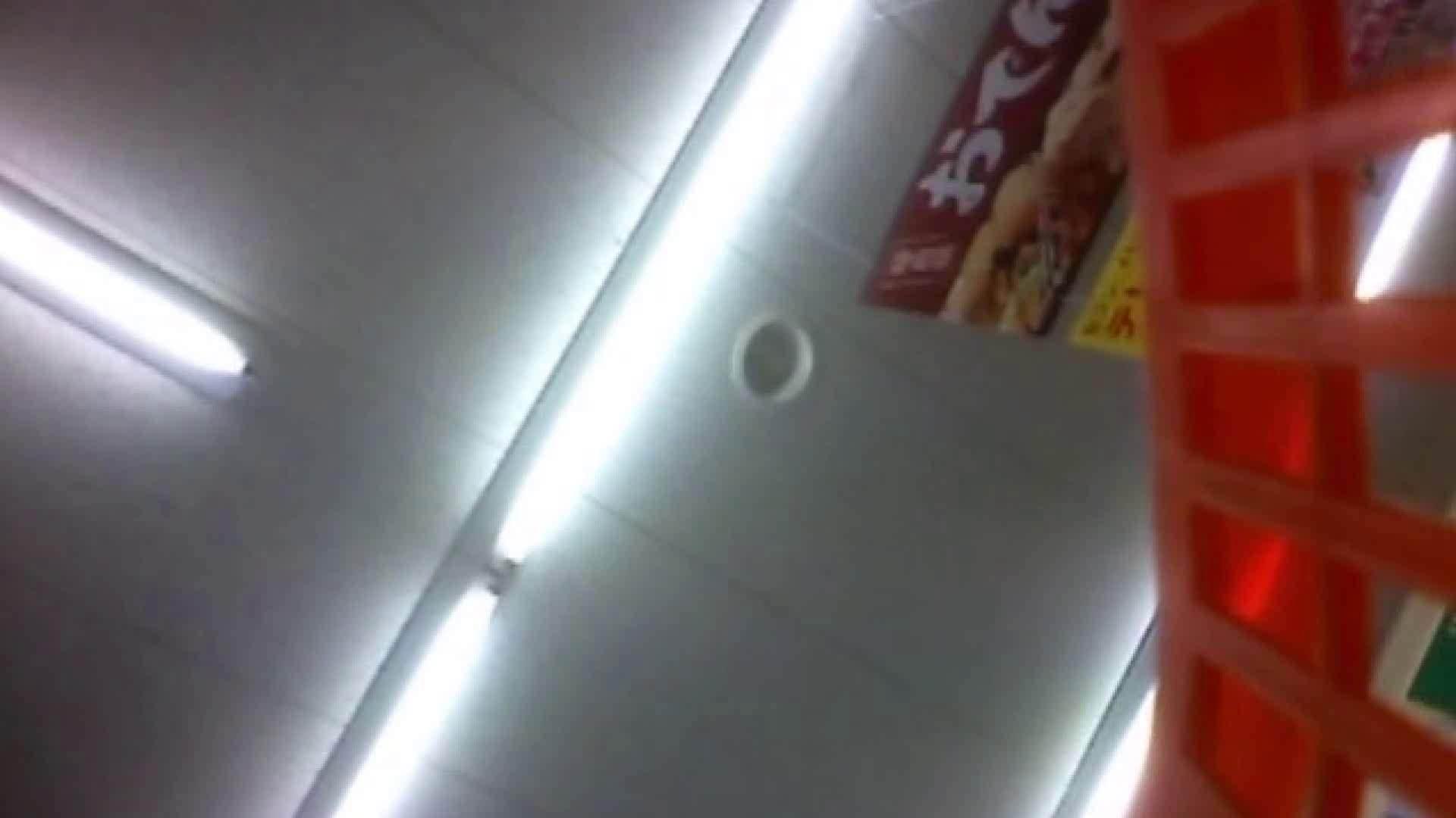 真剣に買い物中のgal達を上から下から狙います。vol.10 OLのエロ生活  61連発 24