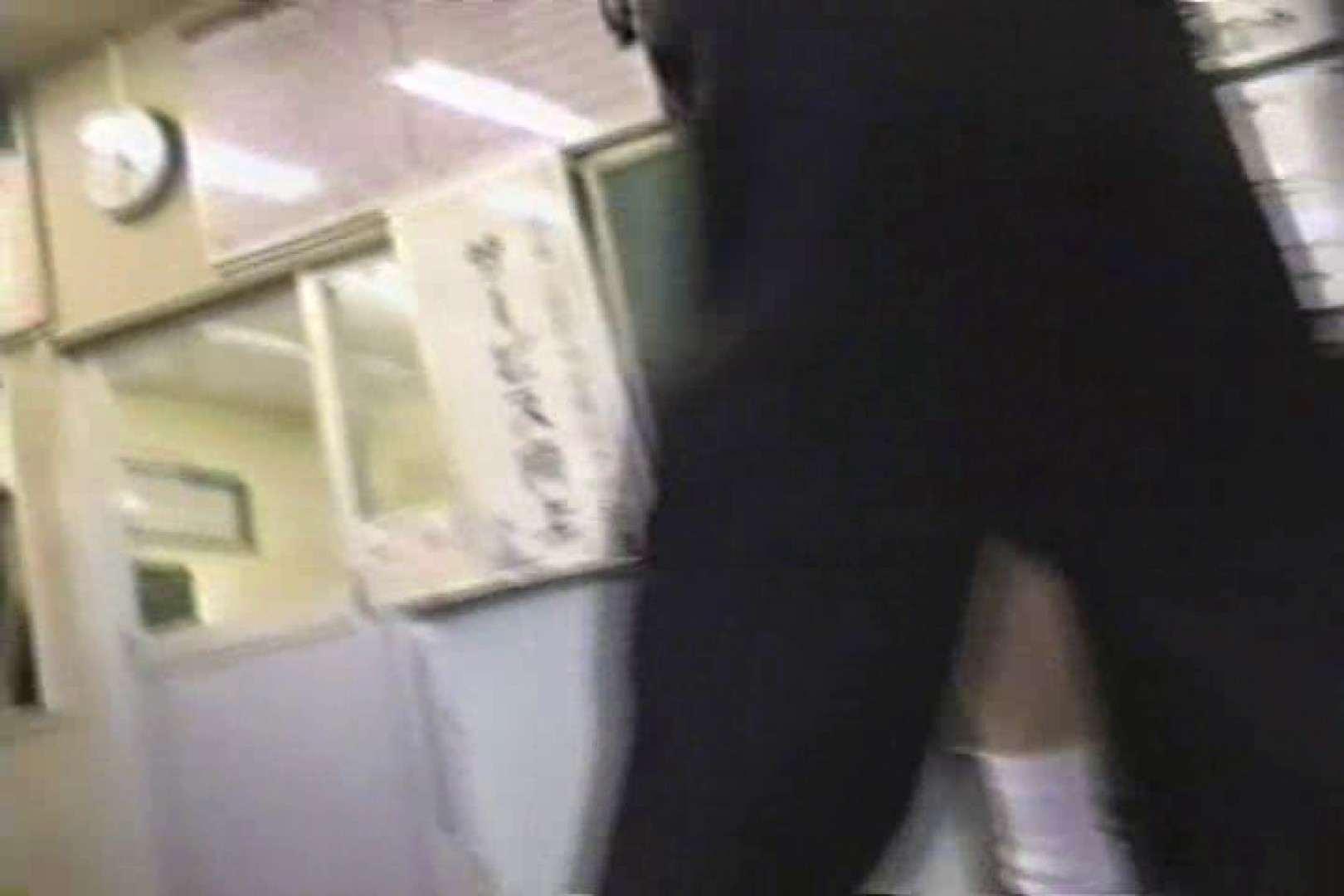 無料アダルト動画:盗撮 まとめて女子大生のパンツをみんなで覗いちゃえ! TK-135:ピープフォックス(盗撮狐)