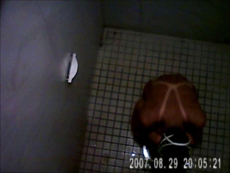無料アダルト動画:水泳大会選手の聖水 vol.021:ピープフォックス(盗撮狐)
