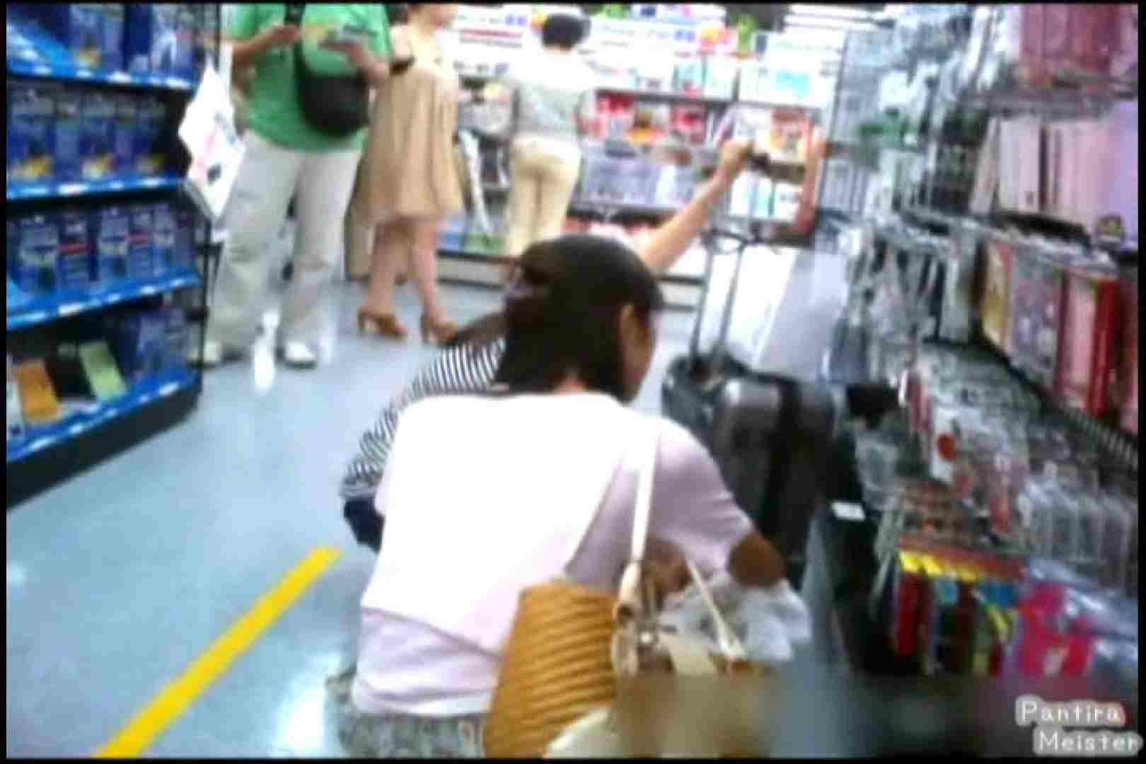 無料アダルト動画:オリジナルパンチラNO.004キティちゃんのリボン:ピープフォックス(盗撮狐)