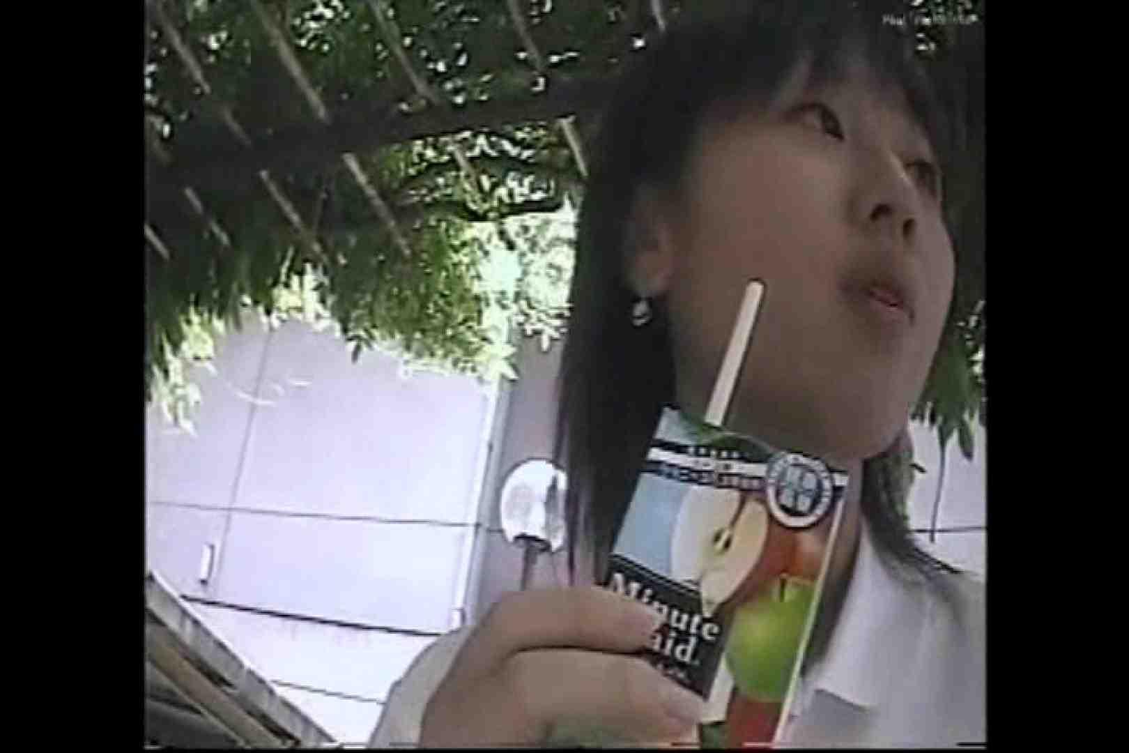 無料アダルト動画:オリジナルパンチラ No.035 色白さん:ピープフォックス(盗撮狐)