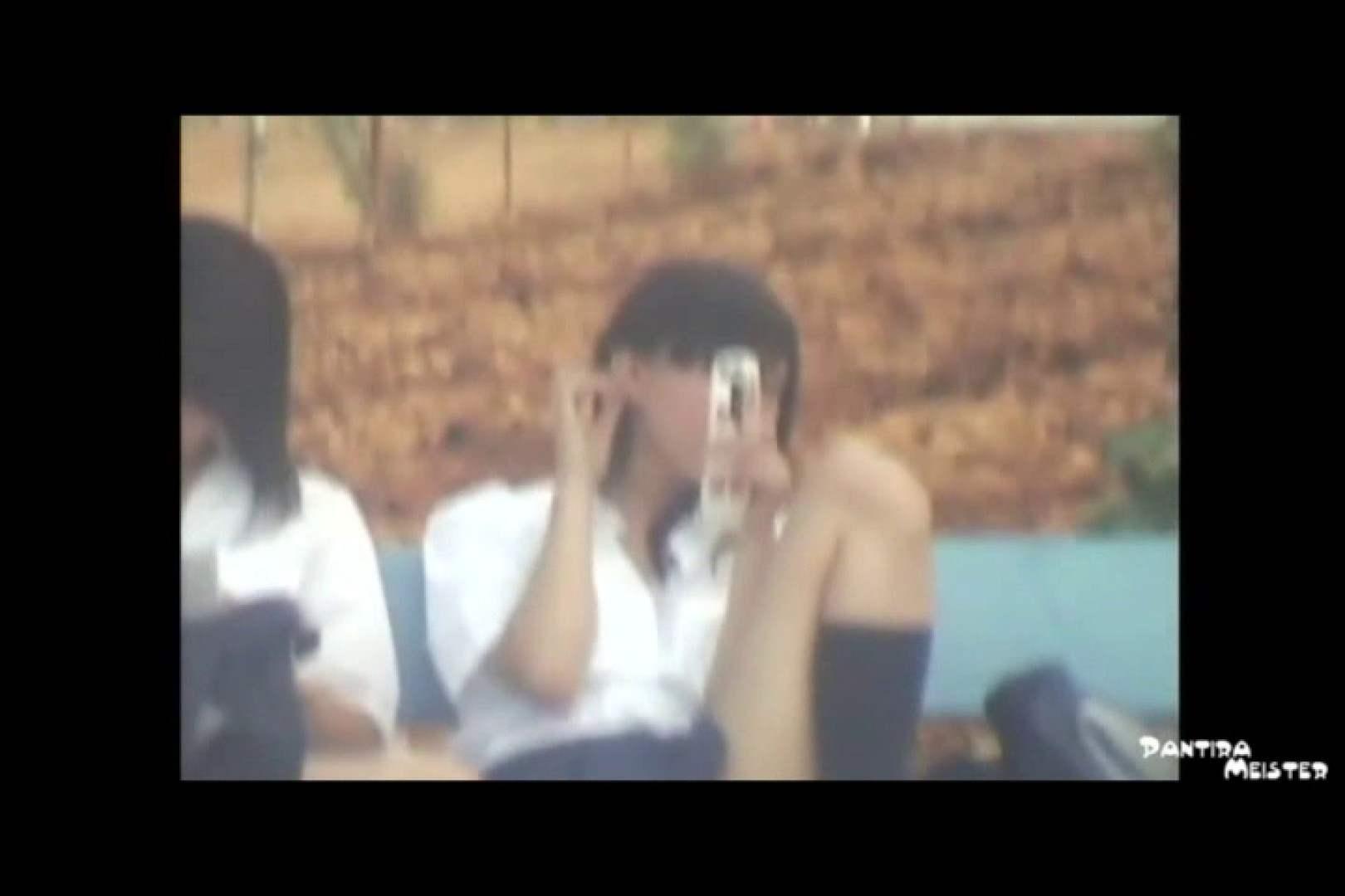無料アダルト動画:オリジナルパンチラ No.131:ピープフォックス(盗撮狐)