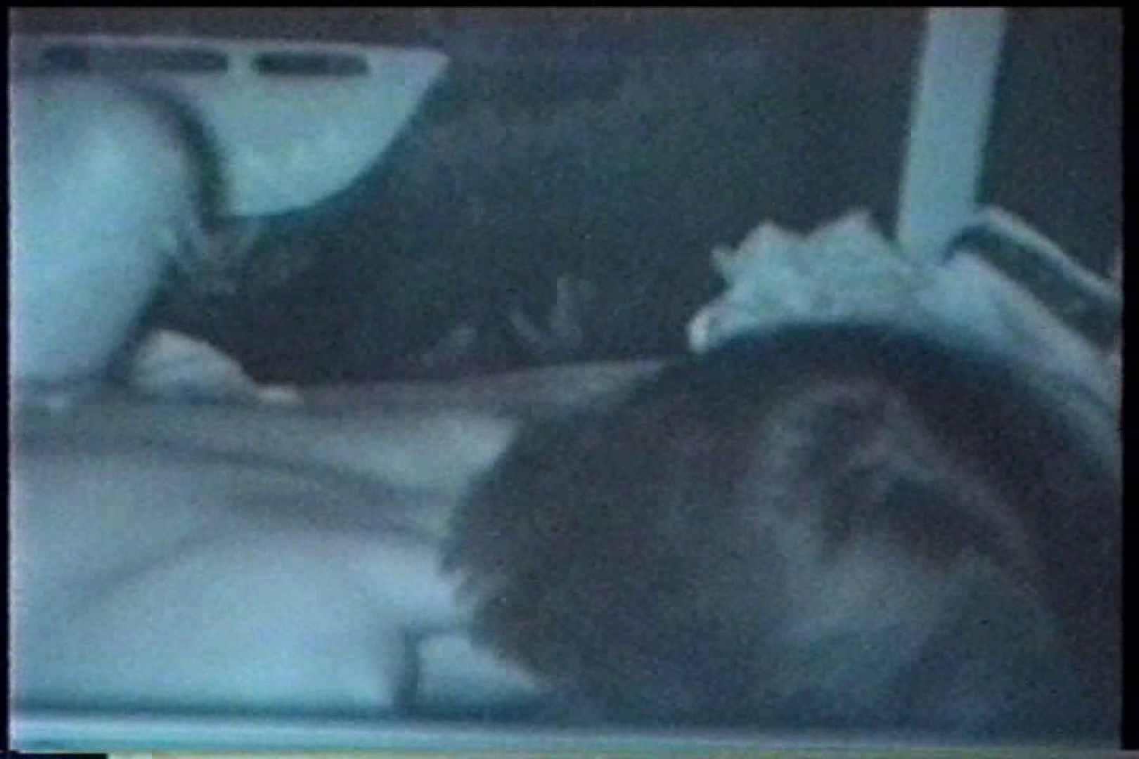 無料アダルト動画:充血監督の深夜の運動会Vol.207:ピープフォックス(盗撮狐)