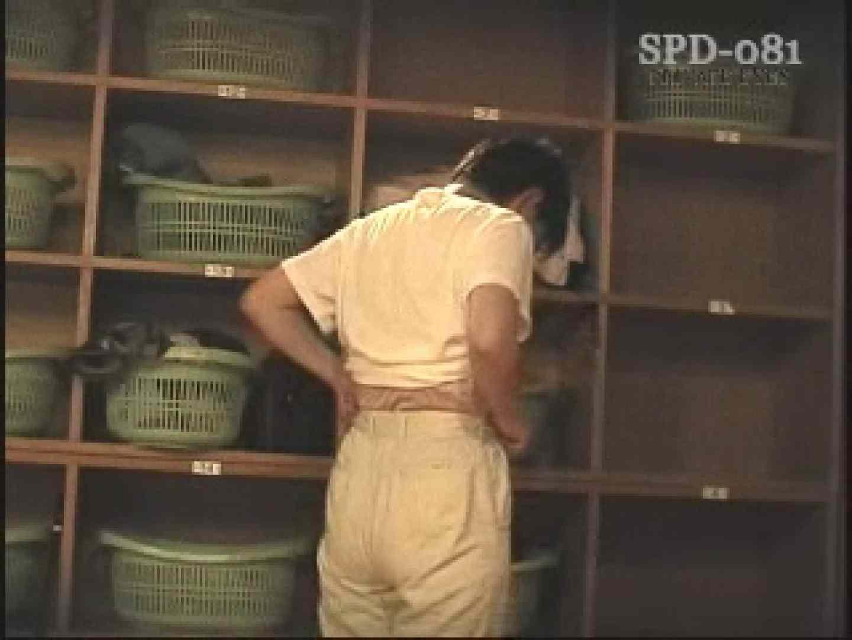 無料アダルト動画:SPD-081 盗撮 3 新・湯乙女の花びら:ピープフォックス(盗撮狐)