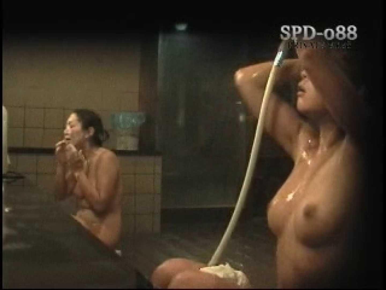 無料アダルト動画:SPD-088 新・湯乙女の花びら 5:ピープフォックス(盗撮狐)