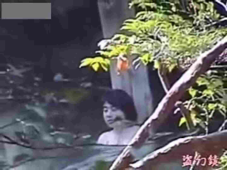 無料アダルト動画:開放白昼の浴場絵巻ky-5:ピープフォックス(盗撮狐)
