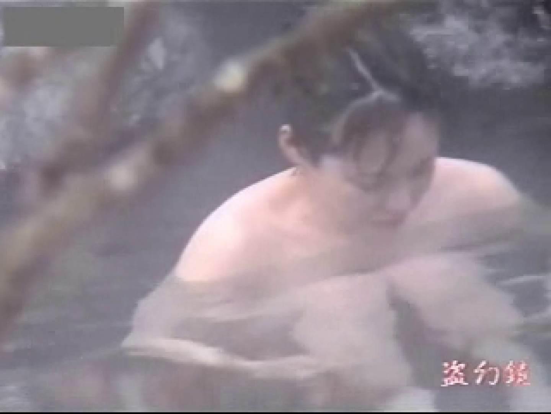 無料アダルト動画:開放白昼の浴場絵巻ky-14:ピープフォックス(盗撮狐)