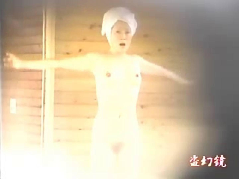無料アダルト動画:特選白昼の浴場絵巻ty-7:ピープフォックス(盗撮狐)