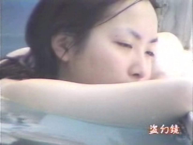 無料アダルト動画:絶景!高級浴場素肌美人ZK-③:ピープフォックス(盗撮狐)