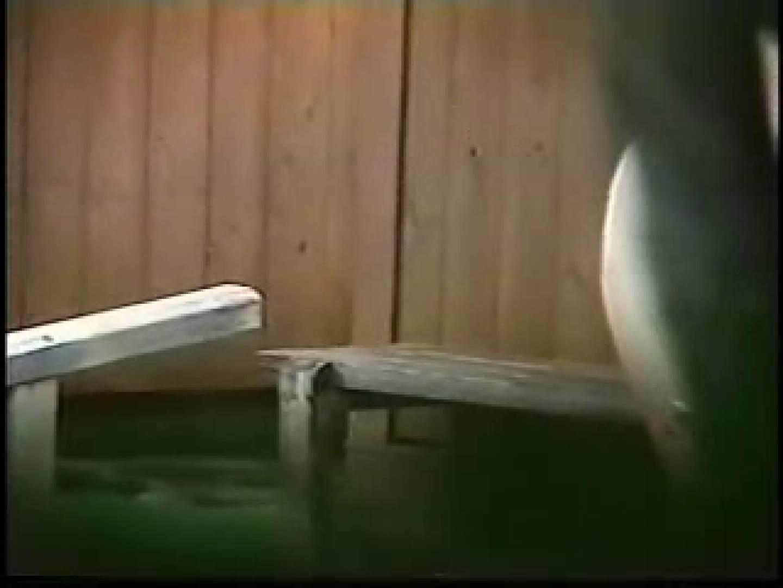無料アダルト動画:盗撮露天風呂 美女厳選版Vol.10:ピープフォックス(盗撮狐)
