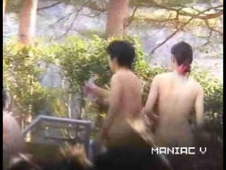 無料アダルト動画:露天美景3:ピープフォックス(盗撮狐)