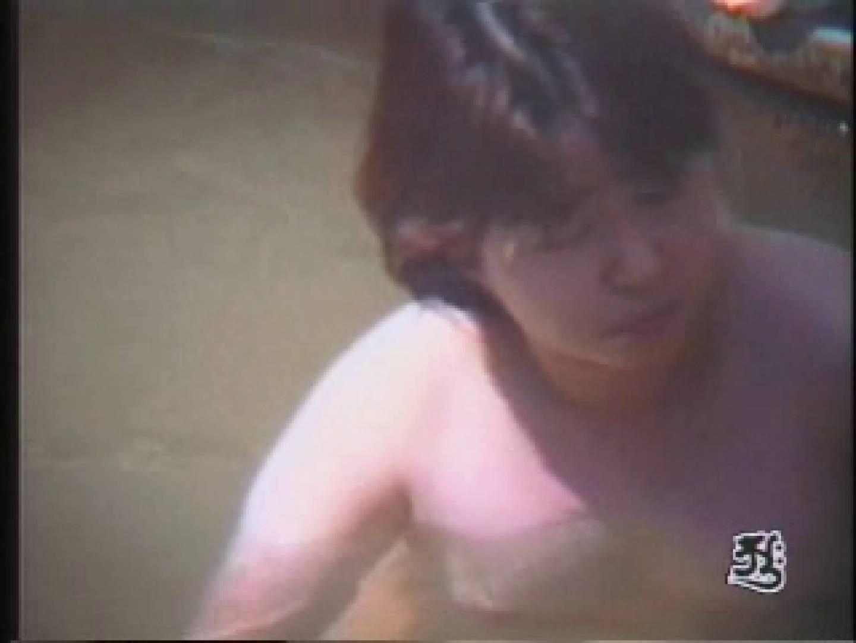 無料アダルト動画:美熟女露天風呂 AJUD-01:ピープフォックス(盗撮狐)