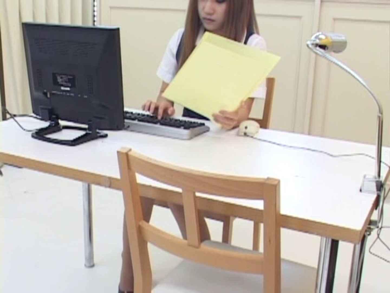 無料アダルト動画:女性従業員集団盗撮事件Vol.3:ピープフォックス(盗撮狐)