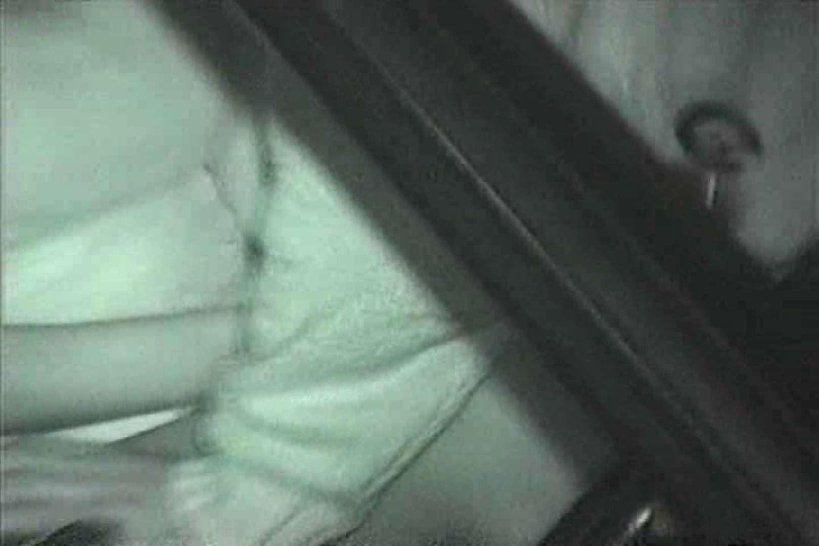 無料アダルト動画:MASAさんの待ち伏せ撮り! 赤外線カーセックスVol.16:ピープフォックス(盗撮狐)