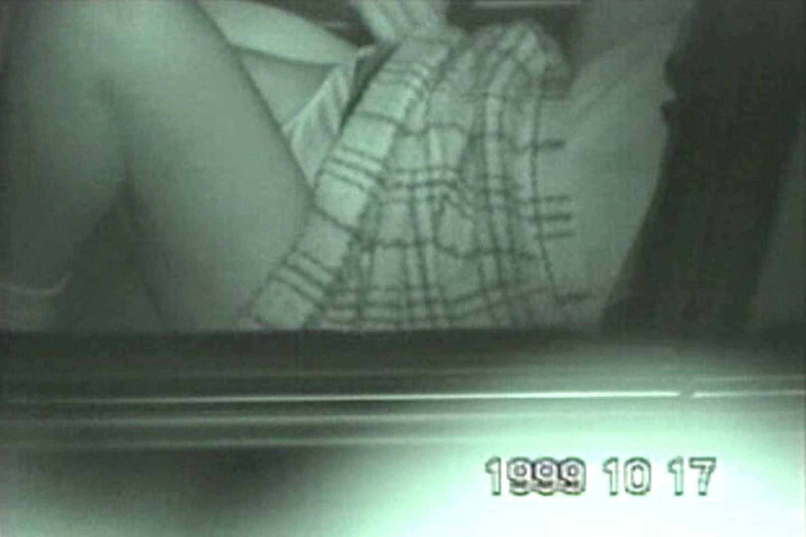 無料アダルト動画:蔵出し!!赤外線カーセックスVol.3:ピープフォックス(盗撮狐)