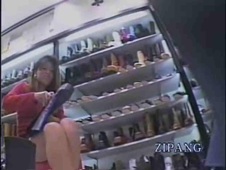 無料アダルト動画:素晴らしき靴屋の世界 DNK-03:ピープフォックス(盗撮狐)
