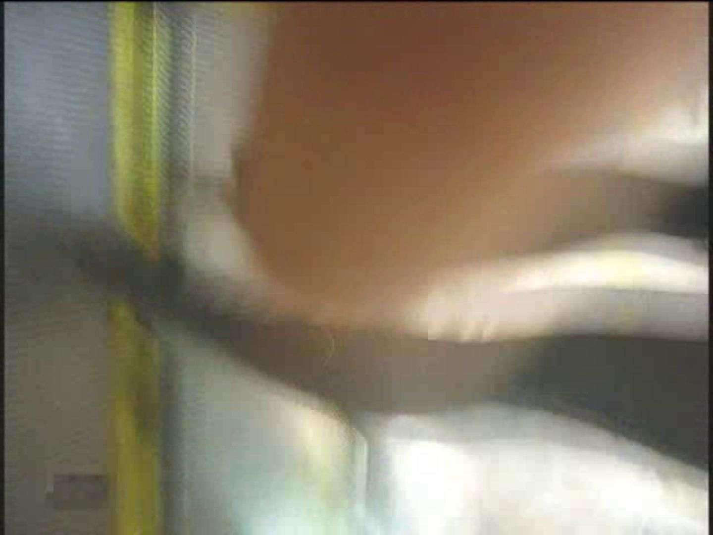無料アダルト動画:ギャル限定!スカートめくり隊01:ピープフォックス(盗撮狐)