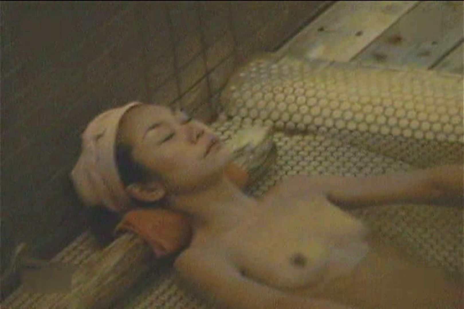 無料アダルト動画:女体極楽癒しの湯 vol.8:ピープフォックス(盗撮狐)