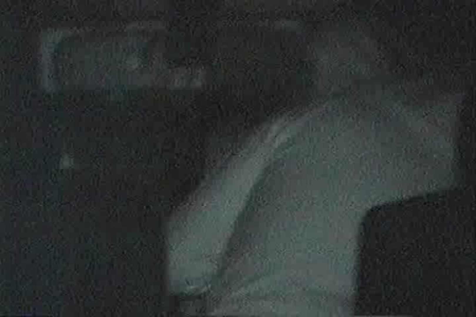 無料アダルト動画:充血監督の深夜の運動会Vol.123:ピープフォックス(盗撮狐)