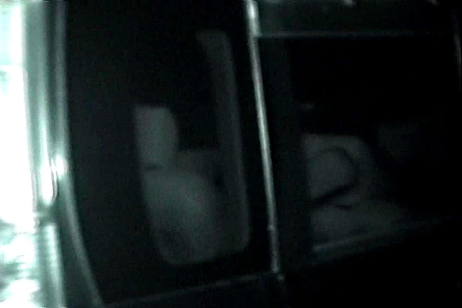 無料アダルト動画:充血監督の深夜の運動会Vol.144:ピープフォックス(盗撮狐)